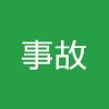 高齢者交通事故:大阪府大阪市東住吉区 76歳男性がはねられて死亡 中央分離帯を越えて横断 67歳男性を逮捕 介護施設の経営者 勤務中の事故