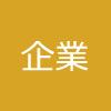 企業データ・破産:山梨県甲府市 新日本通算 債権者による破産申し立て ケアステーション新日本 サービス付き高齢者向け住宅 サブリース賃料未払い