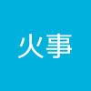 火事:秋田県横手市 かねや南町ハイツ 全焼 男性5人が死亡 10人が重軽傷 精神障害の受給者