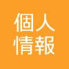 個人情報漏えい:東京消防庁 牛込署 消防副士長 減給の懲戒処分 救急搬送 20代女性に3回メール