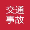高齢者交通事故:岐阜県関市 病院の正面玄関に乗用車が突っ込む 運転手は高齢の男性